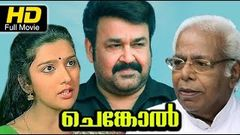 Chenkol Malayalam Full Movie | Mohanlal | Malayalam Movies Online | Malayalam HD Movies
