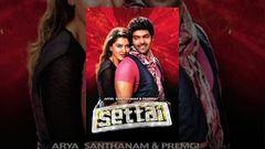 Settai | சேட்டை | Full Tamil Movie | 2013 | Arya | Santhanam | HD | 2015 upload