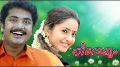 Malayalam Full Movie Plus Two (+2) | Romantic movie
