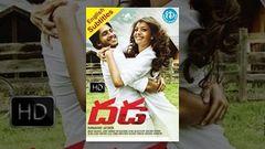 Dhada (2011) - Full Length Telugu Movie - Naga Chaitanya - Kajal Agarwal