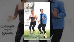 Idiot   Full Telugu Movie