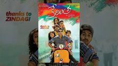 Kerintha | Telugu Full Movie | Sumanth Ashwin Sri Divya Tejaswi Madivada