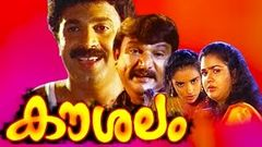 Nagarathil Samsara Vishayam 1991: Full Malayalam Movie