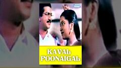 Kaval Poonaigal 1989: Full Tamil Movie