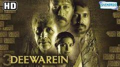 Karam – John Abraham | Priyanka Chopra | Hindi Movies 2014 Full Movie