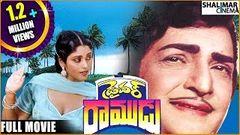 Driver Ramudu Telugu Full Length Movie డ్రైవర్ రాముడు సినిమా NTR Jayasudha