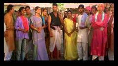 Deva - Bhojpuri Movie