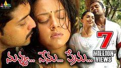 Sillunu Oru Kaadhal tamil movie | superhit tamil movie | Suriya | Jyothika | Bhoomika | Vadivelu