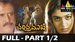 Chandramukhi Telugu Full Movie Part 1 2 Rajinikanth Jyothika Nayanatara (New)