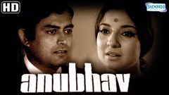 "Best Classic Movie ""Anubhav"" 1971 [HD & Eng Subs] - Sanjeev Kumar - Tanuja - Popular Hindi Film"