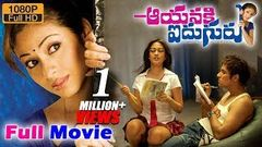 Aayanaki Aidhuguru (Love Khichdi) Telugu Full Length Movie Randeep Sadha Riya Sen