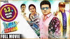 Dubai Return 2016 Hyderabdi Full Movie Gullu Dada Aziz Naser Preethi Shalimarcinema