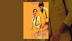 Naa Autograph Full Movie Part 1 2 Ravi Teja Gopika Bhoomika With English Subtitles