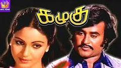 Kazhugu Super Hit Tamil Full Movie | Rajnikanth |