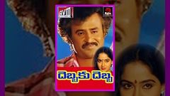 Debbaku Debba Telugu Full Length Movie Rajnikanth Radha