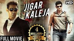 Jigar Kaleja (Khaleja) Full Hindi Dubbed Movie | Mahesh Babu Anushka Shetty Prakash Raj