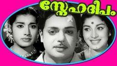 Snehadeepam | Old Malayalam Black & White Full Movie | Thikkurissi Sukumaran Nair