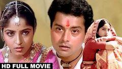 Piya Milan   Mammohan Sachin Sadhana Singh   1985   HD