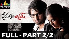 Prema katha Chitram Full Movie Part 2 2 Sudheer Babu Nanditha With English Subtitles
