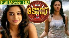 Malayalam Full Movie 2014 - Toss- New Malayalam Movie 2014 [ Full HD ] | Priyamani
