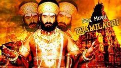 Tamizhachi  Neppoliyan Revathy Hit Tamil Full Movie   HD Deva Songs Super