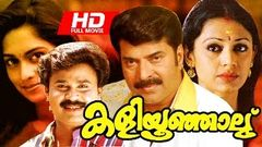 Watch Malayalam Full Movie Online - Megham