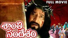Shanti Sandesham Full Length Telugu Moive DVD Rip