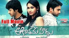 Aakasame Haddu Full Length Telugu Movie DVD Rip