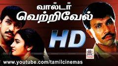 Walter Vetrivel | Sathyaraj | Tamil Full Film