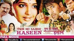 Tum Ho Sabse Haseen Full Movie | Hindi Dubbed Movies 2018 Full Movie | Jai Akash Nicol