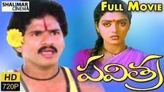 Pavitra Telugu Full Length Movie Rajendra Prasad Bhanupriya Shalimarcinema