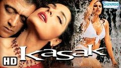 Sur Hindi Movie 2002 | Lucky Ali Gauri Karnik | Full Hindi Movie