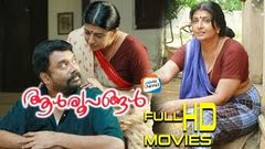 New Movie 2016 Alroopangal | New Release