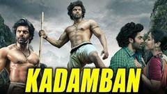 KADAMBAN (2019) NEW RELEASED Full Hindi Dubbed Movie | Arya, Catherine Tresa | South to Hindi Dubbed