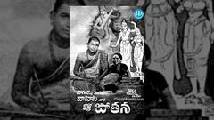 Bhakta Potana Telugu Full Movie - Chittor V Nagaiah Hemalatha Devi