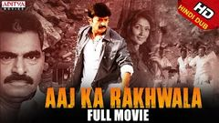 Aaj Ka Rakhwala Full Length Movie