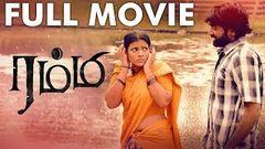 Rummy Tamil full movie
