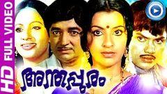 Malayalam Full Movie | Anthappuram | Jayan Prem Nazir Seema Ambika [HD]