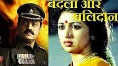 Badla Aur Balidan Hindi Full Movie   Bollywood 2014 movies   Full Movie HD