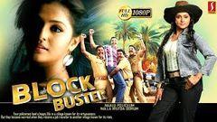 Saarai Veerraju Telugu Full Length Movie | South Indian Hit Movies | Ajay SuperHit Telugu Movie