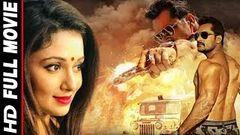 सैनिक Khesari Lal Yadav - Mani Bhatta New Bhojpuri Full Movies 2019