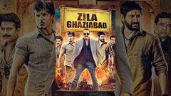 Zila Ghaziabad Full Movie   Latest Hindi Movies   Sanjay Dutt Full Movies   Vivek Oberoi