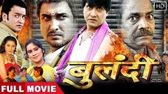 Bulandi full Movie | Bhojpuri Hit Movie | Vijay Laal Yadav Varsha Tiwari