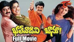 Bhalevadivi Basu - Full Length Telugu Movie - Balakrishna - Anjala Zhaveri - Shilpa Shetty