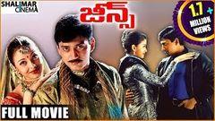 Jeans Telugu Full Length Movie జీన్స్ సినిమా Prashanth Aishwarya Rai