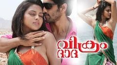 Tamil Movies 2015 Full Movie New Releases VIKRAM DADA| Super Hit Tamil Full Movie HD |Amala Paul