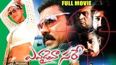 Police Public 1990 Hindi Movie Part-11 12