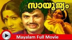 Malayalam Movies Nakhangal | Jayabharathi Hot Malayalam Full Movie