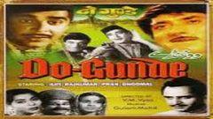 Do Gunde 1959 I Ajit Kum Kum I Full Length Hindi Movie