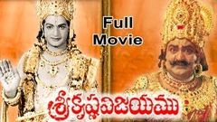Sri Krishna Vijayam Telugu Full Length Movie N T R S V R
